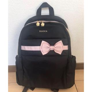 トッカ(TOCCA)の【新品未使用】トッカ TOCCA マザーズバッグ リュック りぼん(リュック/バックパック)