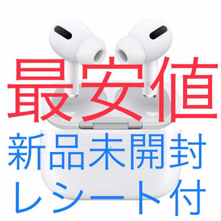 Apple - ●3/28 22時迄限定値下げ●新品 Airpods Pro MWP22J/A