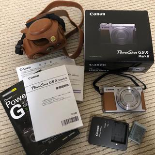 Canon - Canon PowerShot G9X MARK2