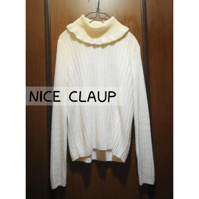 one after another NICE CLAUP(ワンアフターアナザーナイスクラップ)のNICE CLAUP   タートルネックニット レディースのトップス(ニット/セーター)の商品写真