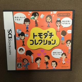 ニンテンドーDS - トモダチコレクション DS 中古