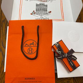 Hermes - エルメス リップ箱 ショップ袋 メッセージカード セット 新品