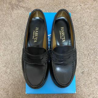 ハルタ(HARUTA)のローファー HARUTA 22cm(ローファー/革靴)