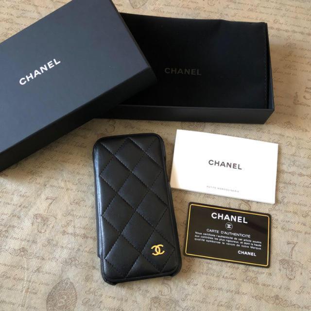 Iphone6シャネルケースネイル,iphone6のケースをiphone8 通販中