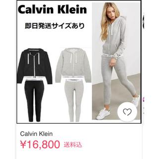 Calvin Klein - カルバンクライン セットアップ 黒