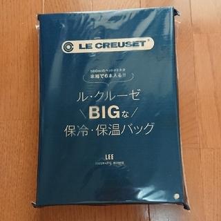 ルクルーゼ(LE CREUSET)の雑誌 LEE 4月号 付録(トートバッグ)
