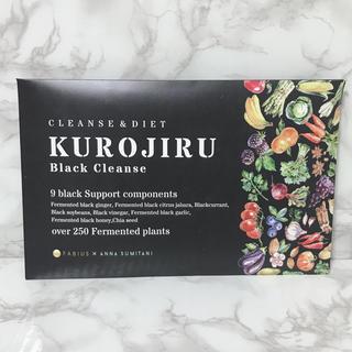 ファビウス(FABIUS)の☆送料無料 ファビウス KUROJIRU クロジル 30包入り(ダイエット食品)