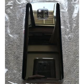 ANDROID - SIMフリー HUAWEI mate20 pro 128GB版