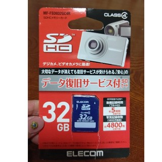 エレコム(ELECOM)の【新品】ELECOM SD HC SDカード 32GB データ復旧サービス付(その他)
