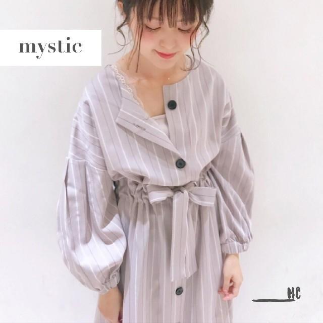 mystic(ミスティック)のミスティック シャーリングガウン レディースのワンピース(その他)の商品写真