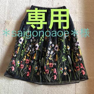 Discoat - ロングスカート(刺繍)