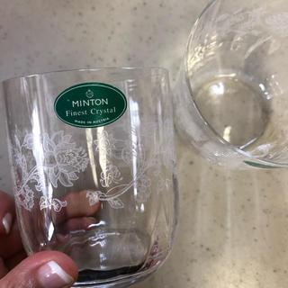 ミントン(MINTON)のミントン MINTON 冷茶グラス2つ(グラス/カップ)