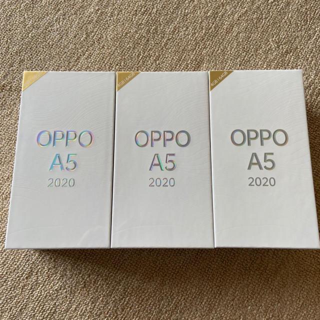 ANDROID(アンドロイド)のOPPO A5 2020 3台 スマホ/家電/カメラのスマートフォン/携帯電話(スマートフォン本体)の商品写真