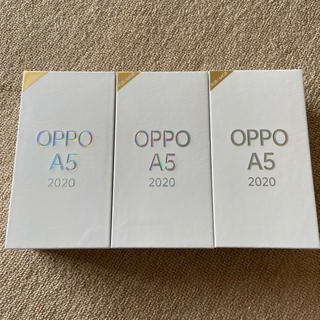 ANDROID - OPPO A5 2020 3台