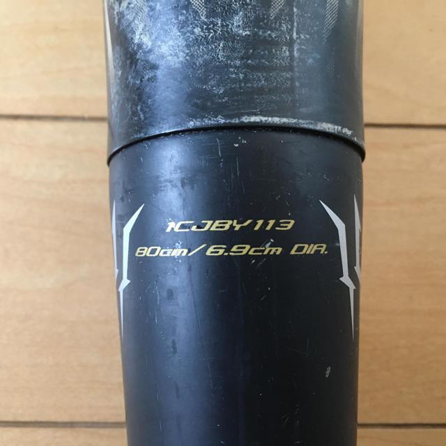 MIZUNO(ミズノ)のビヨンドマックス メガキング 少年 軟式 80cm 582g スポーツ/アウトドアの野球(バット)の商品写真