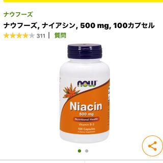 now foods ナウフーズ Noacin ナイアシン 500mg