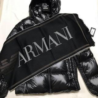 エンポリオアルマーニ(Emporio Armani)の洗練されたデザイン ブラック 季節の変わり目に重宝します(マフラー)