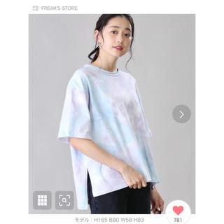 FREAK'S STORE - フリークスストア プリントムラ染めアシンメトリーネックTシャツ