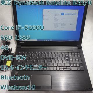 東芝 - DynaBook B35◆i5-5200U/SSD 128G/4G/DVD-RW