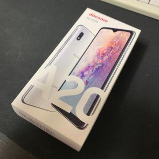 SAMSUNG - Galaxy A20 SC-02M ほぼ新品 docomo SIMロック解除済