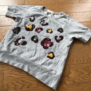 Nina mew - ニーナミュウ 半袖Tシャツ トレーナー地