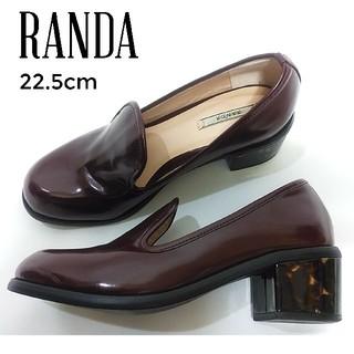 ランダ(RANDA)のランダ べっ甲ヒール パンプス 22.5cm 茶色 小さいサイズ レディース(ハイヒール/パンプス)