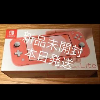 新品 スイッチ Switch コーラル コーラルピンク (携帯用ゲーム機本体)