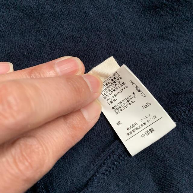 coen(コーエン)のcoen UVパーカー キッズ/ベビー/マタニティのキッズ服男の子用(90cm~)(ジャケット/上着)の商品写真