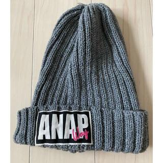 アナップキッズ(ANAP Kids)のアナップキッズ❤︎ニット帽子(帽子)