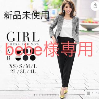 girl 入学式 ツイード スーツ M 新品未使用