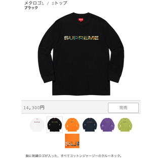 Supreme - supreme Tシャツ week5