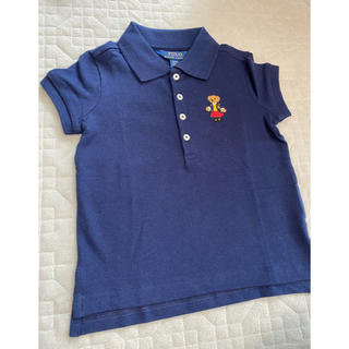 POLO RALPH LAUREN - セール♪新品 Ralph Lauren スクール ポロベア ポロシャツ