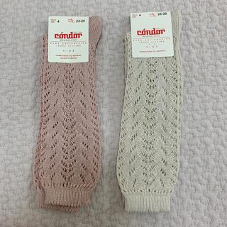 Caramel baby&child  - condor レース編みハイソックス linen サイズ4 新品