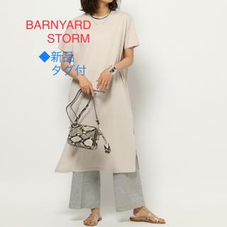 BARNYARDSTORM - バンヤードストーム ロング Tシャツ  ワンピース グレージュ◆新品タグ付