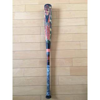 Rawlings - ハイパーマッハS 少年 軟式 80cm 545g