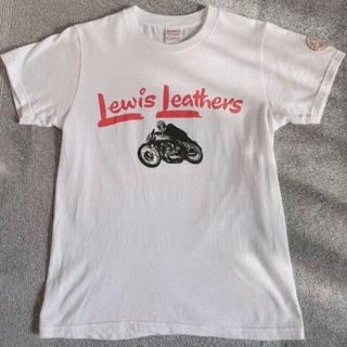 Lewis Leathers - 平野紫耀着用
