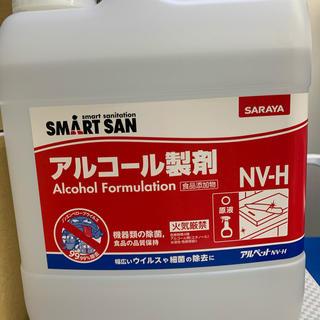 サラヤ(SARAYA)のアルコール サラヤ 5L(アルコールグッズ)