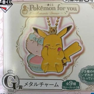 バンプレスト(BANPRESTO)の一番くじ ポケモン Pokemon for you ピカチュウ  メタルチャーム(キーホルダー)