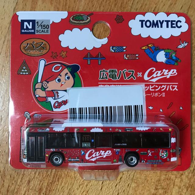 広島東洋カープ(ヒロシマトウヨウカープ)の広島東洋カープ ラッピングバス 広電バス スポーツ/アウトドアの野球(記念品/関連グッズ)の商品写真
