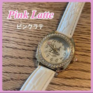 ピンクラテ(PINK-latte)のピンクラテ 腕時計 キッズ 時計 ホワイト 女の子 (腕時計)