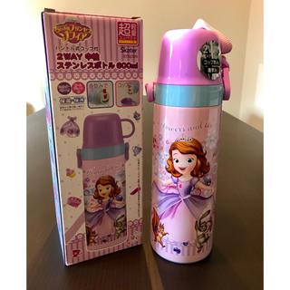 ソフィア 水筒 ステンレスボトル キッズ 女の子 新品未使用品