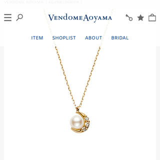 Vendome Aoyama - VENDOME AOYAMA ゴールド アコヤパール ネックレス 新品未使用