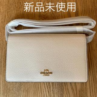 COACH - coach コーチ お財布 ショルダー 白 新品未使用