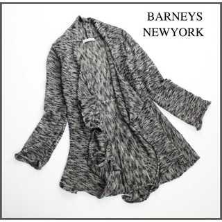 BARNEYS NEW YORK - バーニーズニューヨーク★アクリル&ウール ドレープカーディガン グレー M
