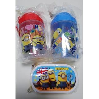 ミニオン(ミニオン)のミニオンズ ストローホッパー 二個 プラ容器 水筒 お弁当 子供水筒(水筒)