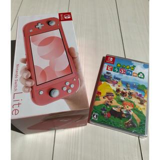 ニンテンドースイッチ(Nintendo Switch)の任天堂Switch Lite コーラル どうぶつの森 セット 新品未開封(家庭用ゲームソフト)