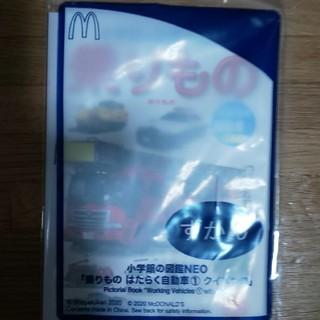 マクドナルド(マクドナルド)のマックⓂ️🍔🍟☆乗りもの☆ずかん☆☆☆(絵本/児童書)