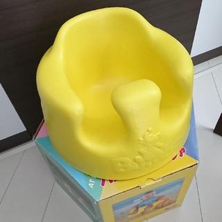 バンボ イエロー 黄色