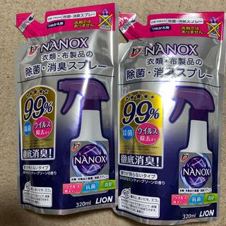 ライオン(LION)のNANOX 衣類、布製品の除菌消臭スプレー 2個セット(その他)