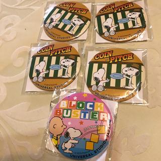 ピーナッツ(PEANUTS)のUSJ 非売品 スヌーピー缶バッチ(キャラクターグッズ)
